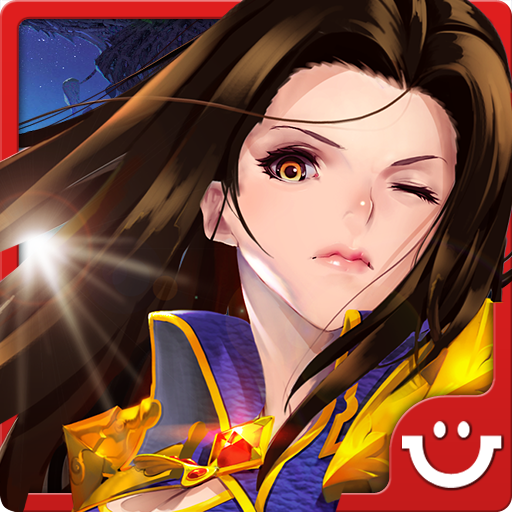 East Legend v1.1.5 apk