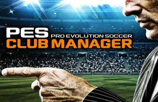 pes_club_manager